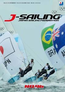 J-SAILING96号の表紙(写真・中嶋一成 photo by Kazushige Nakajima/LAYLINE MEDIA)