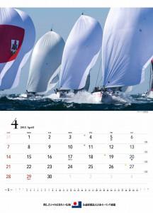4月:メルジェス32世界選手権