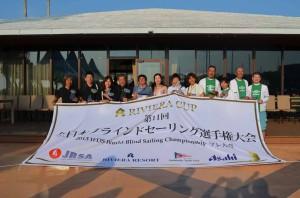昨年の全日本選手権でワールド参加を決めた3チーム(写真/大平玲子)