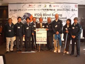 ブラインド世界選手権に参加する日本チームの選手たち