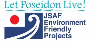 07-10 環境コンテスト
