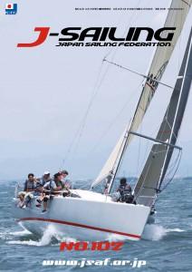 J-SAILING102号の表紙(photo by J-SAILING)