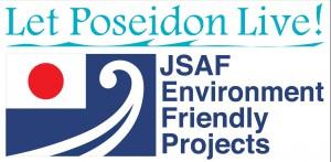 環境キャンペーンLetPL